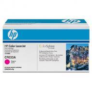 Картридж HP CF033A (CF033A) Color LaserJet Enterprise CM4540/4540f/4540fskm Magenta