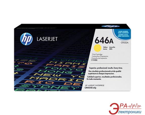 Картридж HP CF032A (CF032A) Color LaserJet Enterprise CM4540/4540f/4540fskm Yellow