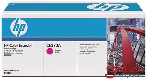 Картридж HP CE273A (CE273A) Color LaserJet CP5525 series Magenta