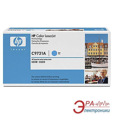 Картридж HP C9731A (C9731A) Сolor LaserJet 5500/5550 series Cyan