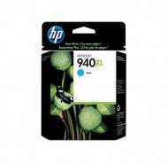 Картридж HP No.940 (C4907AE) (HP Officejet Pro 8000/8500) Cyan