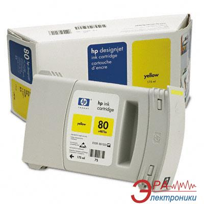 Картридж HP No.80 (C4873A) DJet 1050C/C+/1055CM Yellow