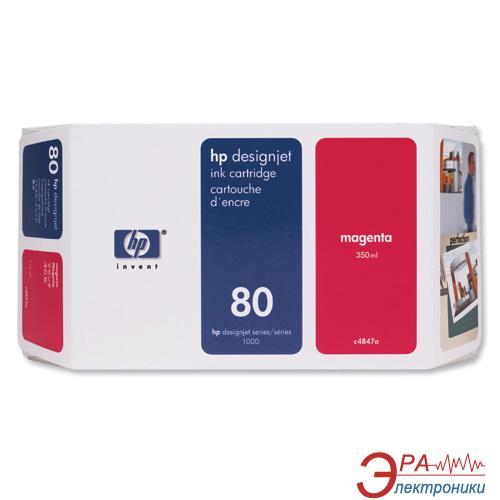 Картридж HP No.80 (C4847A) DJet 1050C/C+/1055CM Magenta