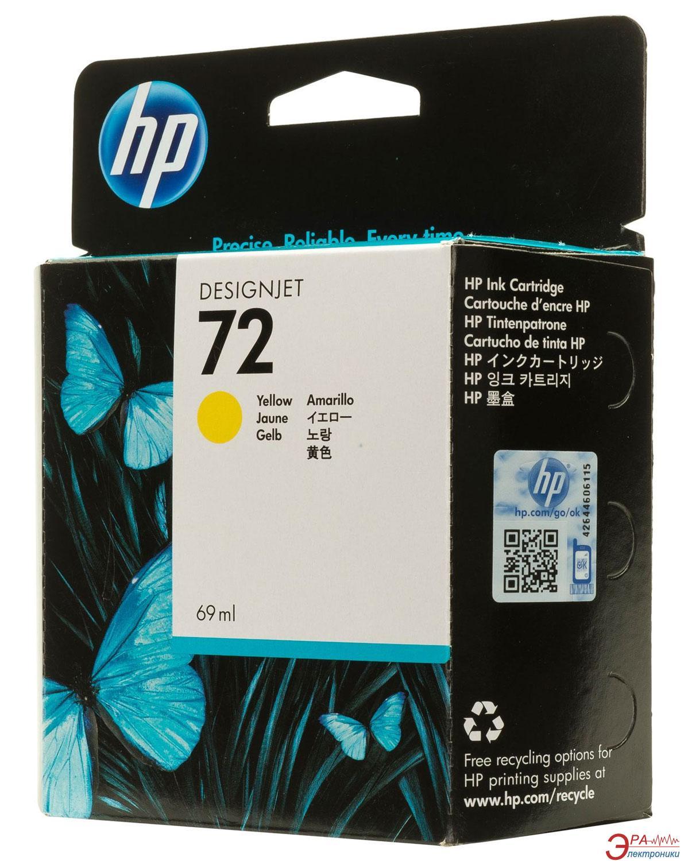 Картридж HP HP No.72 (C9400A) (T1100/T610) Yellow