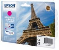 Картридж Epson (C13T70234010) (WP 4000/4500) Magenta