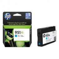 Картридж HP No.950 XL (CN046AE) OJ Pro 8100 N811a/ N811d Cyan