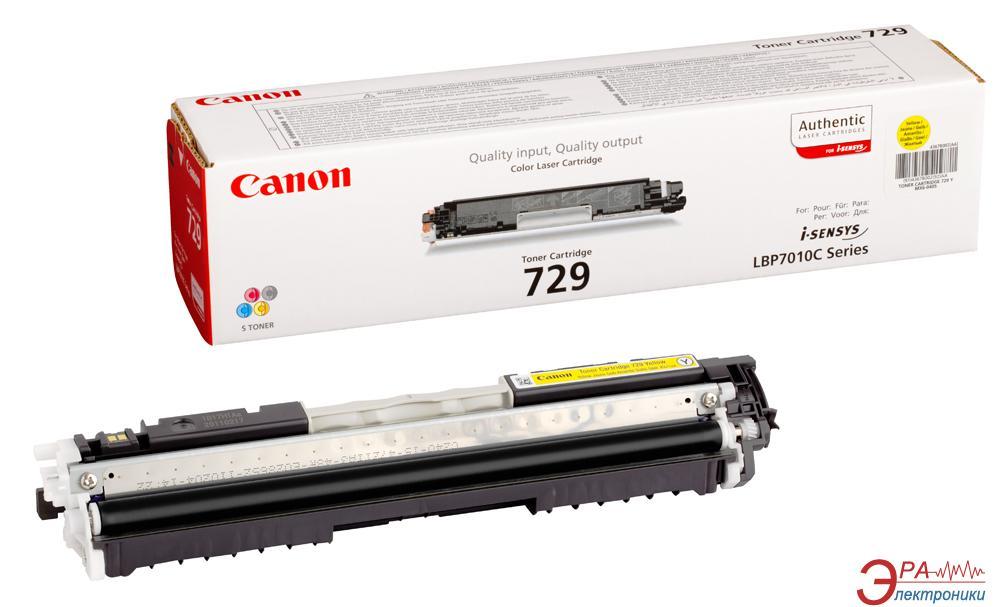 Картридж Canon 729 (4367B002) (LBP-7018С/ 7010С) Yellow