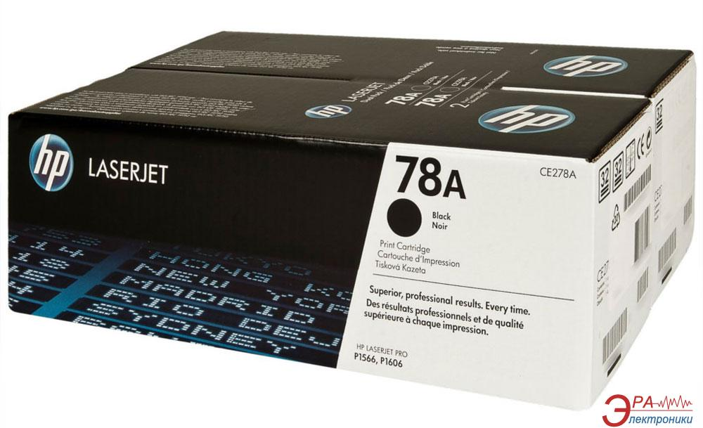 Картридж HP Dual pack (CE278AF) (LJ P1566/ 1606DN/ 1536dnf) Black