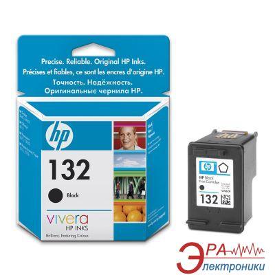 Картридж HP (C9362HE) HP DeskJet 5443, HP DeskJet D4163, HP OfficeJet 6313, HP OfficeJet 6315, HP Photosmart 2573, HP Photosmart 2575, HP Photosmart 2613, HP Photosmart C3183, HP PSC 1513 Black