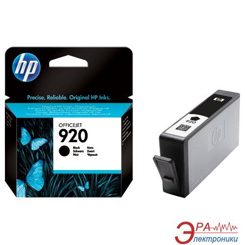 Картридж HP (CD971AE) Officejet 6500 Black