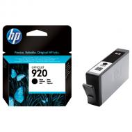 �������� HP (CD971AE) Officejet 6500 Black
