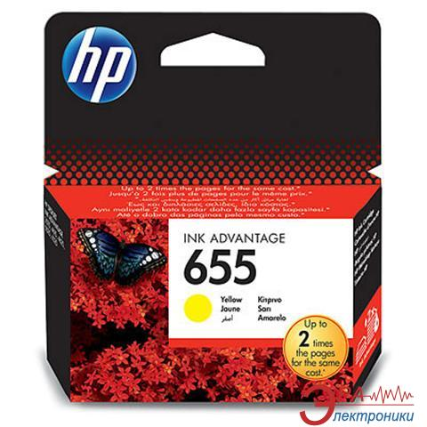 Картридж HP No.655 (CZ112AE) (DJ 4615/ 4625/ 3525/ 5525) Yellow