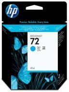 Картридж HP No.72 (C9398A) (Designjet T1120SD/ T1200HD/ T1300/ T1300psc/ T2300/ T2300psc/ T790 series) Cyan