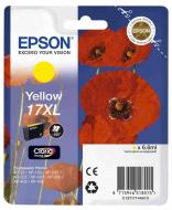 �������� Epson 17XL (C13T17144A10) (XP-33/103/203/207/303/306/403/406) Yellow