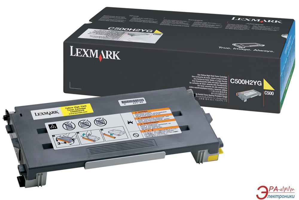 Картридж Lexmark (C500H2YG) (C500n/ X500n/ X502n) Yellow