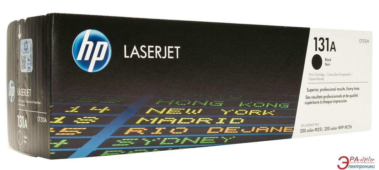 Картридж HP LJ 131A (CF210A) (Color Laser Jet M276n/M276nw/M251n/M251nw) Black