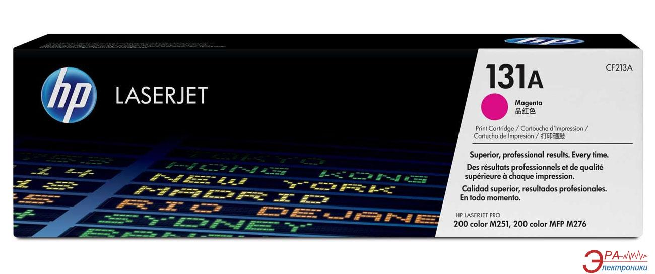 Картридж HP LJ 131A (CF213A) (Color Laser Jet M276n/M276nw/M251n/M251nw) Magenta