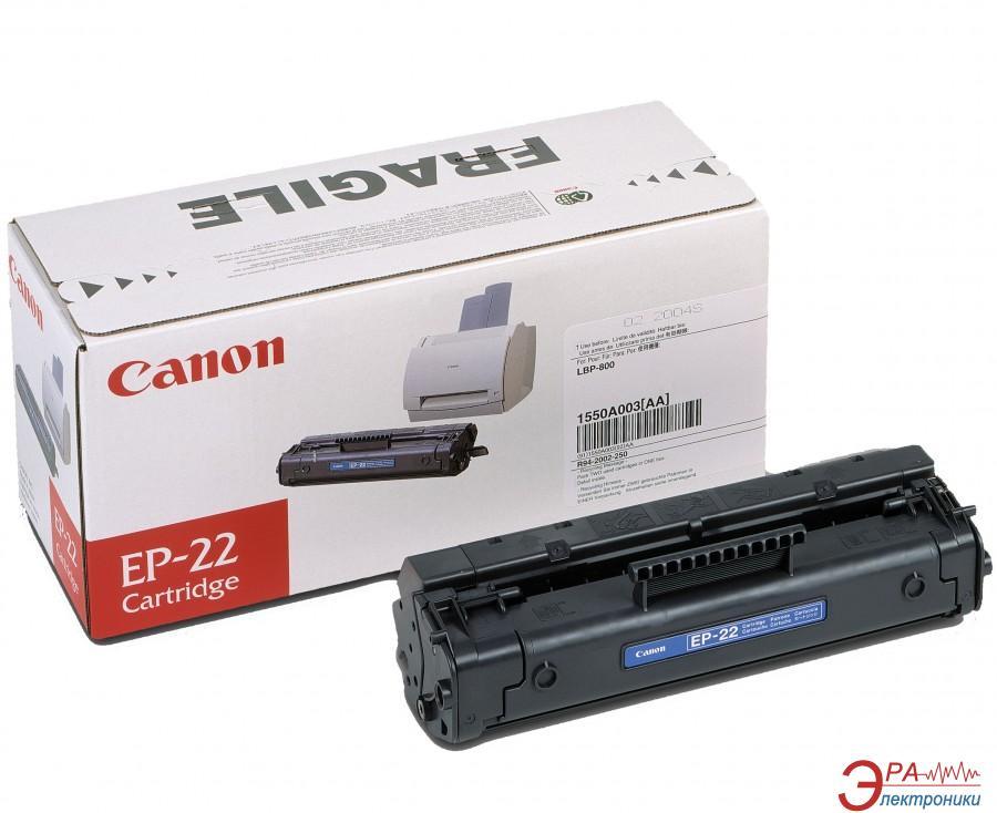 Картридж Canon EP-22 (1550A003) (iP4300/ 4500/ 5300/ 6700D, iX4000/ 5000, MP500/ 530/ 800/ 830, Pro9000) Black