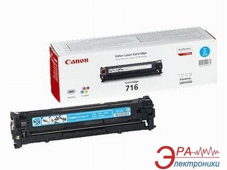 Картридж Canon 716 (1979B002) (LBP-5050/5050N/5970/5975) Cyan