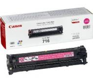Картридж Canon 716 (1978B002) (LBP-5050/5050N/5970/5975) Magenta