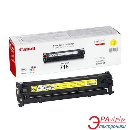 Картридж Canon 716 (1977B002) (LBP-5050/5050N/5970/5975) Yellow