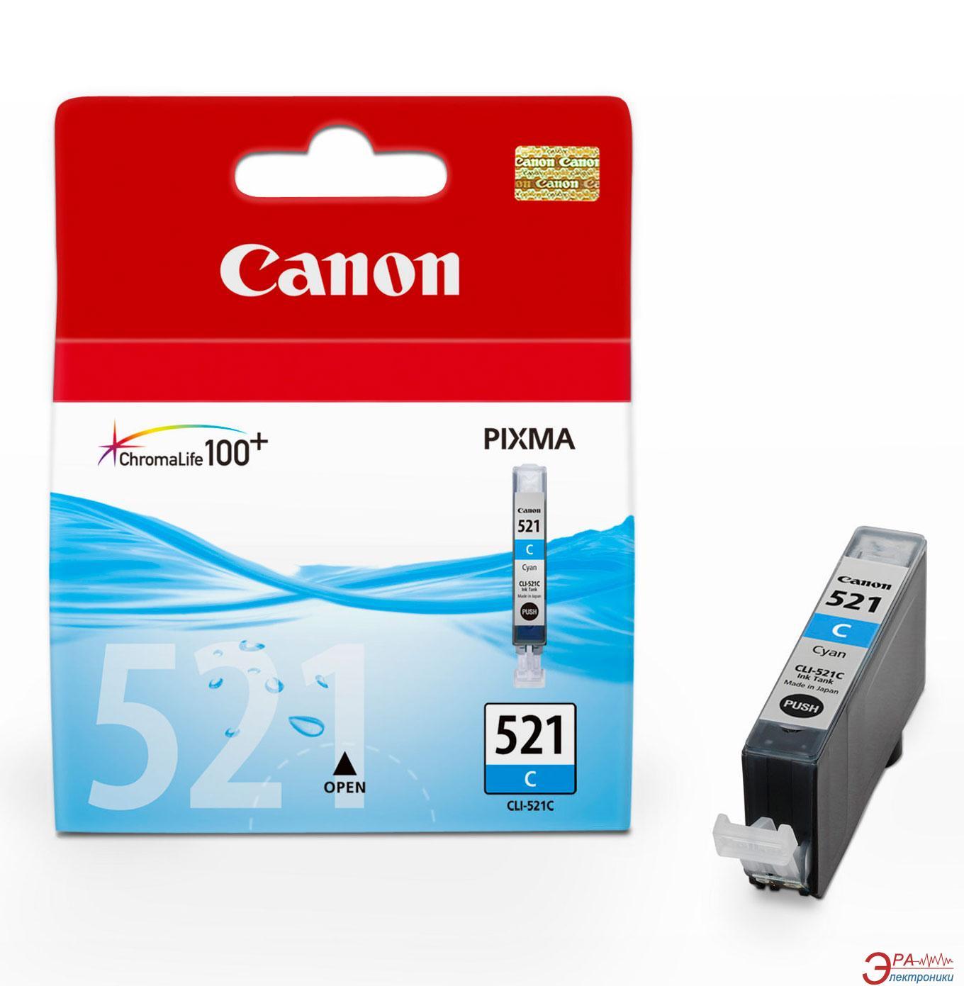 Картридж Canon CLI-521C (2934B004) (MP540/550/620/630) Cyan