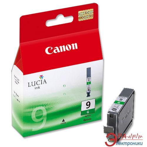 Картридж Canon PGI-9G (1041B001) (PIXMA Pro9500) Green
