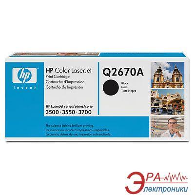 Картридж HP (Q2670A) HP Color LaserJet 3500, HP Color LaserJet 3550, HP Color LaserJet 3700 Black