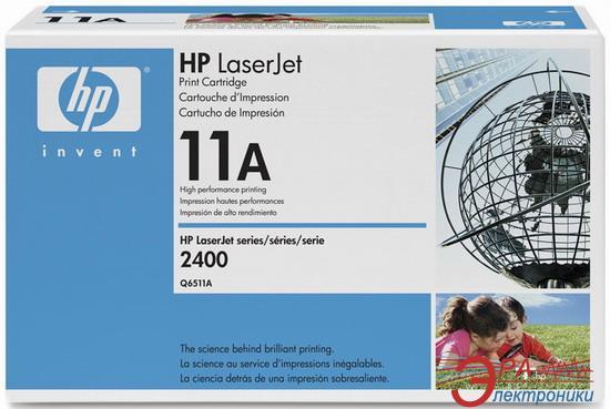 Картридж HP (Q6511A) HP LaserJet 2410, HP LaserJet 2420, HP LaserJet 2430 Black