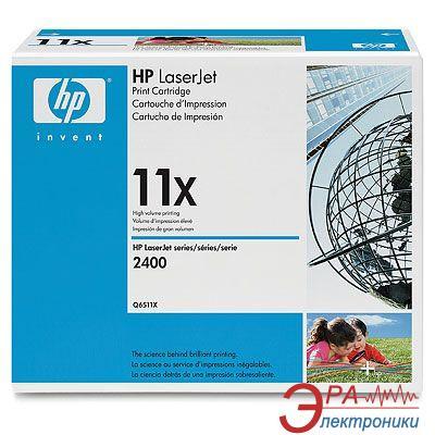 Картридж HP (max) (Q6511X) (HP LaserJet 2410, HP LaserJet 2420, HP LaserJet 2430) Black