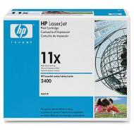 �������� HP (max) (Q6511X) (HP LaserJet 2410, HP LaserJet 2420, HP LaserJet 2430) Black