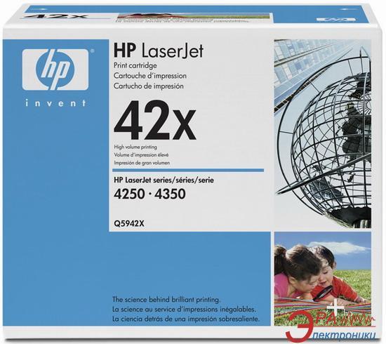 Картридж HP (Q5942XD) Dual Pack (HP LaserJet 4240, HP LaserJet 4250, HP LaserJet 4350) Black
