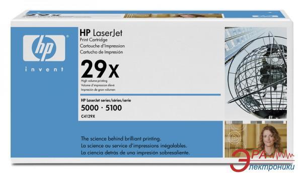 Картридж HP (max) (C4129X) (HP LaserJet 5000, HP LaserJet 5100) Black