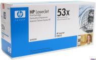 Картридж HP (max) (Q7553X) (HP LaserJet M2727, HP LaserJet P2010, HP LaserJet P2014, HP LaserJet P2015) Black