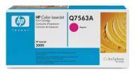 Картридж HP (Q7563A) HP CLJ 2700/ 3000 Magenta