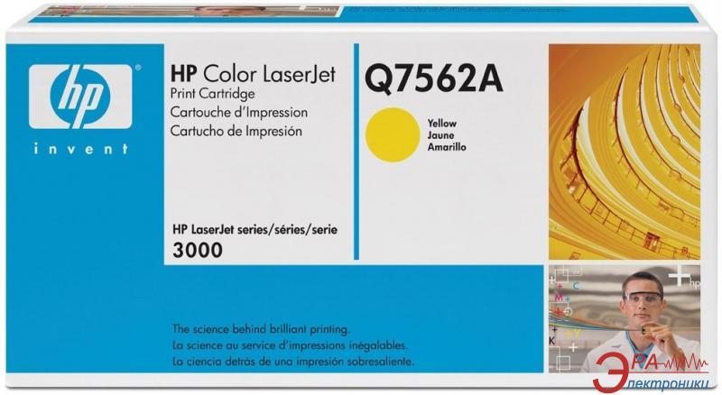 Картридж HP (Q7562A) HP CLJ 2700/ 3000 Yellow