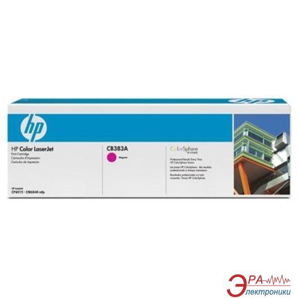 Картридж HP (CB383A) HP Color LaserJet CM6030, HP Color LaserJet CM6040 Magenta