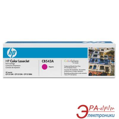 Картридж HP (CB543A) HP Color LaserJet CM1312, HP Color LaserJet CP1215, HP Color LaserJet CP1515, HP Color LaserJet CP1518 Magenta
