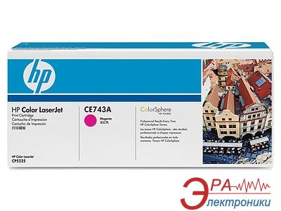 Картридж HP (CE743A) HP Color LaserJet CP5220/CP5225dn/CP5225n Magenta