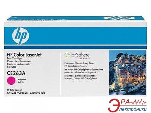 Картридж HP (CE263A) HP CLJ Enterprise CP4025dn/ 4025n/ 4525dn/ 4525n/ 4525xh Magenta