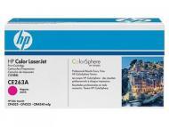 �������� HP (CE263A) HP CLJ Enterprise CP4025dn/ 4025n/ 4525dn/ 4525n/ 4525xh Magenta