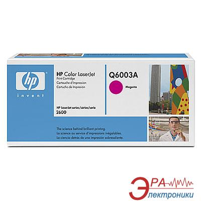 Картридж HP (Q6003A) HP Color LaserJet 1600, HP Color LaserJet 2600, HP Color LaserJet 2605, HP Color LaserJet CM1015, HP Color LaserJet CM1017 Magenta