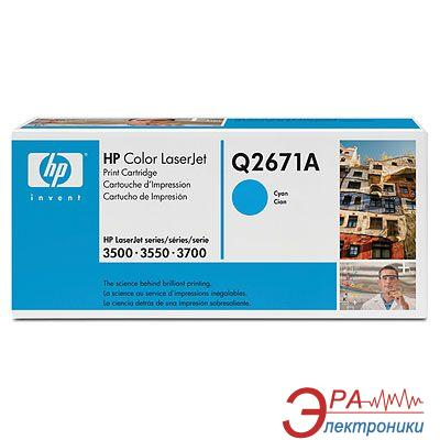Картридж HP (Q2671A) HP Color LaserJet 3500, HP Color LaserJet 3550, HP Color LaserJet 3700 Cyan
