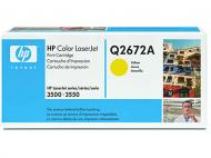 �������� HP (Q2672A) HP Color LaserJet 3500, HP Color LaserJet 3550, HP Color LaserJet 3700 Yellow