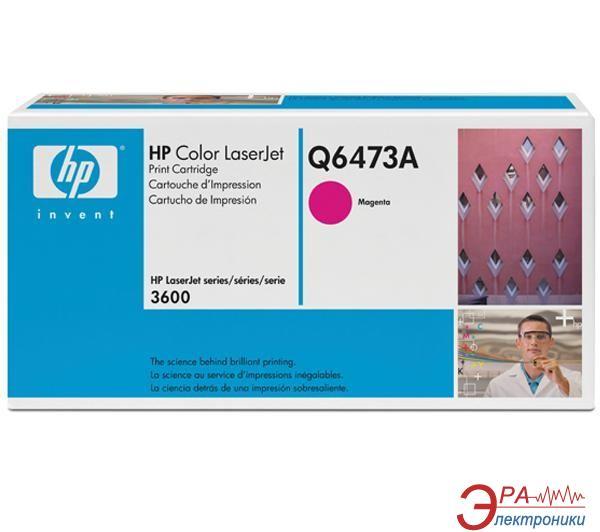 Картридж HP (Q6473A) HP Color LaserJet 3600, HP Color LaserJet 3800, HP Color LaserJet CP3505 Magenta