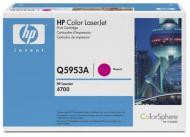Картридж HP (Q5953A) HP Color LaserJet 4700 Magenta