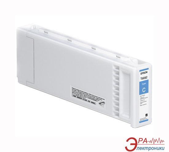 Картридж Epson GS2 (C13T688200) (Epson SureColor SC-S30610/SC-S50610) Cyan