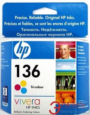 Картридж HP (C9361HE) HP DeskJet 5443, HP DeskJet D4163, HP OfficeJet 6313, HP OfficeJet 6315, HP Photosmart 2573, HP Photosmart 2575, HP Photosmart C3183, HP Photosmart C4183, HP PSC 1513 Color (C, M, Y)