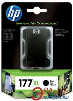 Картридж HP (C8719HE) XL Photosmart 8253/D7163/D7263/D7363/D7463, PSC 3213/3313/C5183/C6183/6283/C7183/C7283/C8183 Black