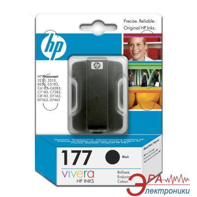 Картридж HP (C8721HE) Photosmart 8253/D7163/D7263/D7363/D7463, PSC 3213/3313/C5183/C6183/6283/C7183/C7283/C8183 Black